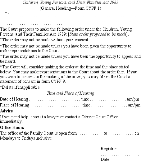 a paper on the childrens act of 1989 The 1989 children act produce a table outlining the current legislation and guidelines relating to safeguarding the 1989 children act this is the most important piece of legislation with regards to childcare.