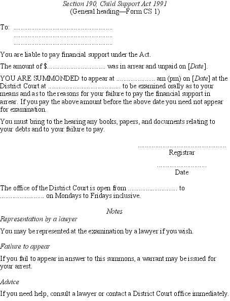 Child Support Rules 1992 (Sr 1992/58) (As At 03 September 2007