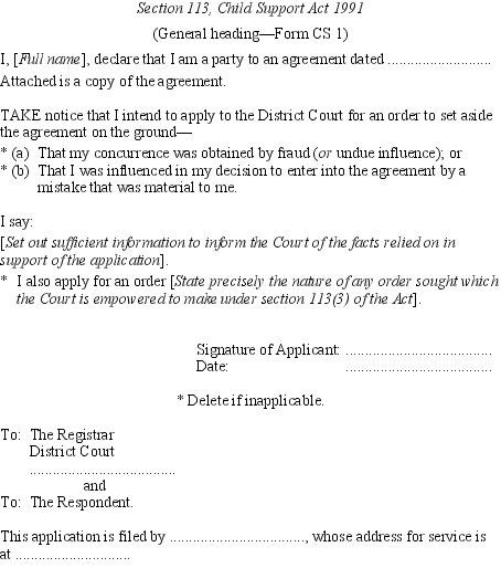 voluntary child support agreement letter