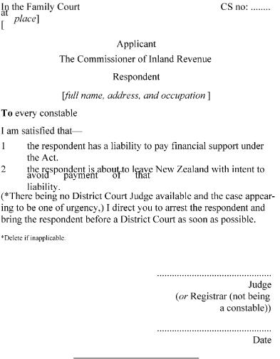 R84 final disposition report form